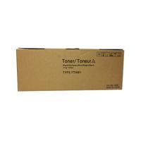 Ricoh Type 1260 Black Toner Cartridge 430351
