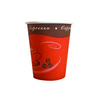 Caterpack 8oz 25cl Hot Cup (Pack of 50) HVSWPA08V1